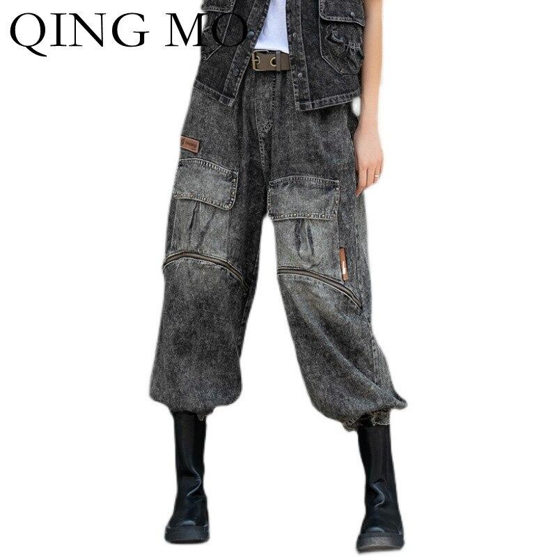 تشينغ مو موضة الخريف غسلها والقديم برشام سستة خياطة بنطال ذو قصة أرجل واسعة المرأة 2021 جديد مرونة الخصر تسع نقاط الجينز ZWL781