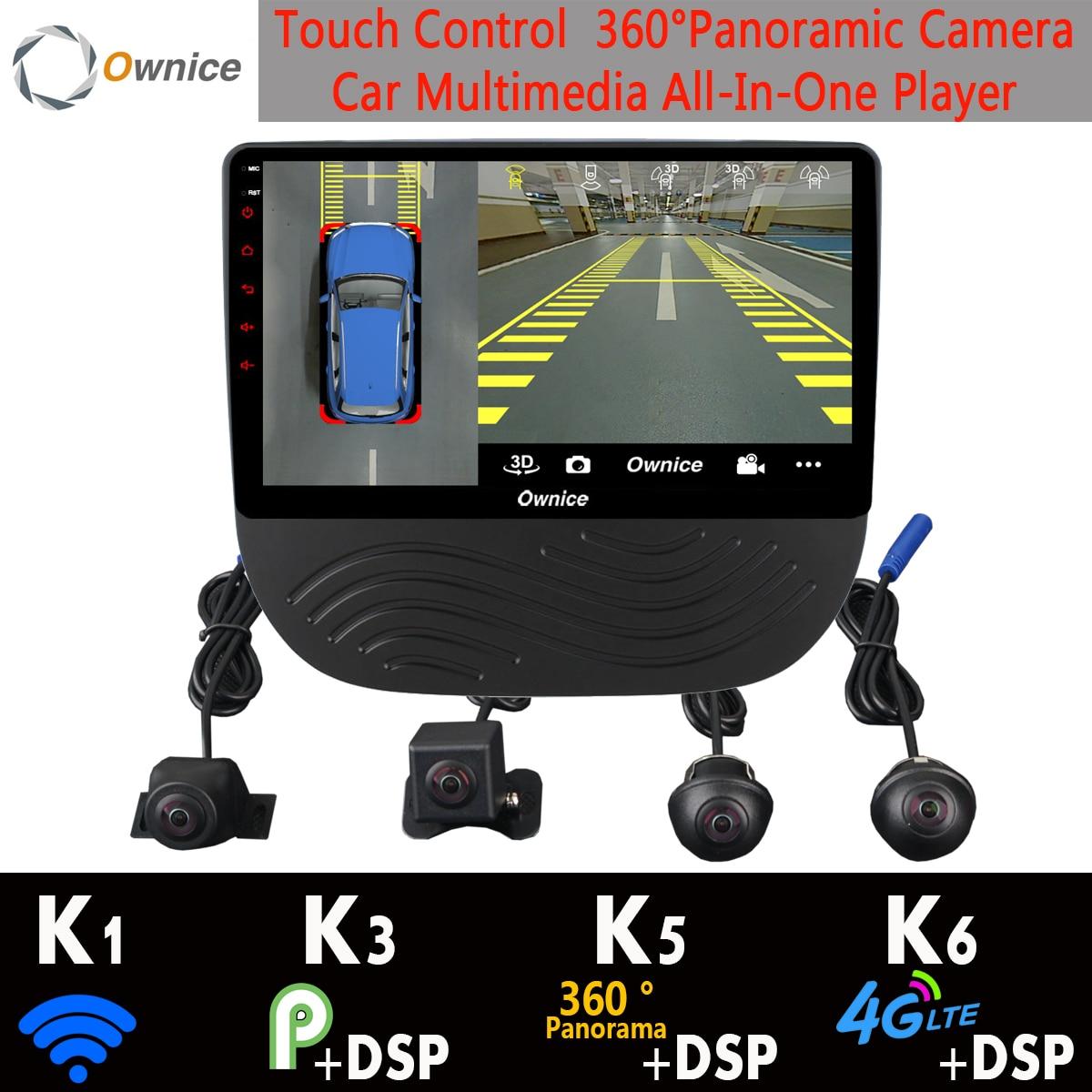 1Din 360 ° panorámica SIM 4G Android 9,0 8Core 4 + 64G GPS DSP de radio CarPlay reproductor Multimedia para auto Chevrolet Malibu XL 2016-2019
