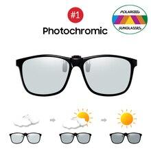 2021 Flip Up Clip on Sunglasses Men Photochromic Polarised Women Sun Glasses Color Change Night  sun