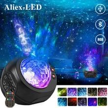 2020 nouveau ciel étoilé scène lumière HueLiv Bluetooth Laser Disco fête lumières 3 dans 1Sky nébuleuse/vagues mobiles galaxie Projection lampe