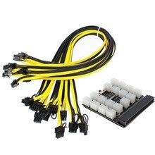 Коммутационная плата и кабель, коммутационная плата блока питания и кабель 18AWG 17 шт. для HP 1200 /750 Вт, ваттный силовой модуль для майнинга Ethernet