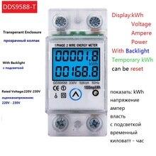 Цифровой ваттметр переменного тока 230 В 5(80)A измеритель мощности энергии на Din-рейке кВтч измеритель напряжения тока с подсветкой с функцией сброса