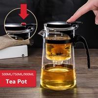 Чайные горшки из термостойкого стекла, заварка для чая, китайский чайный набор кунг-фу, чайник, кофейник, стеклянная кофеварка, удобные офис...