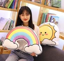 Hot New Lovely Plush Sun Pillows Sleeping Moon Rainbow Cushion Cot Decor Soft Plush Birthday Gift for Kids Christmas Present Toy