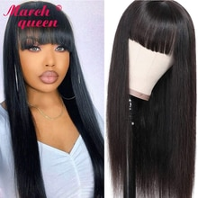 March Queen Peruvian Machine Made Straight Human Hair Wigs With Bangs Short Long Hair Wig Human For