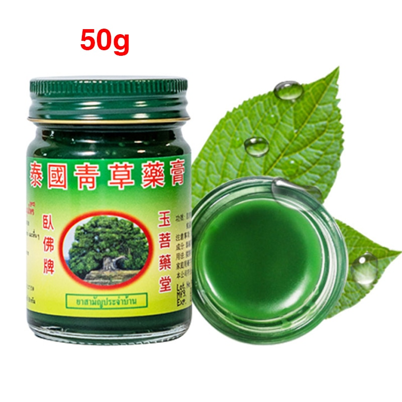 50g Tiger Balm massage cream Refresh Oneself Influenza Cold Headache Dizziness Summer Mosquito thai herbal balm Free shipping