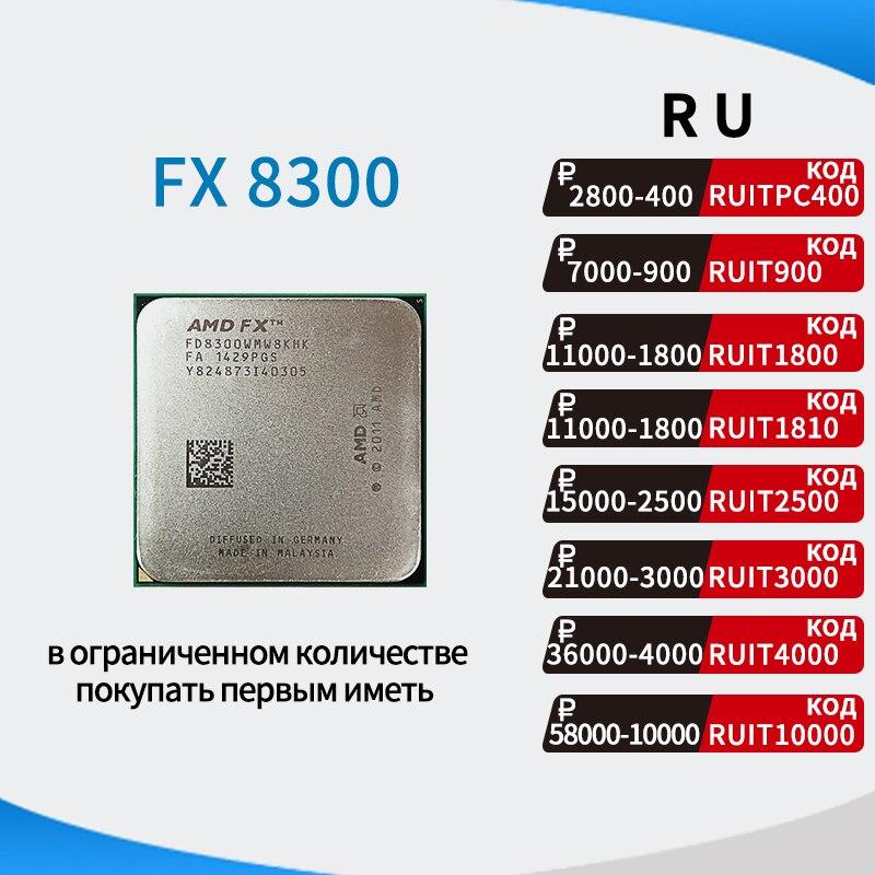 Процессор AMD FX 8300|processor socket am3|amd fx 8300amd fx | АлиЭкспресс