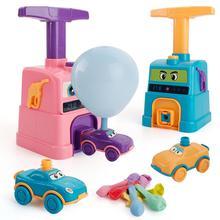 Voiture de course gonflable pour enfants, jouet, pompe à ballon, inertie aérodynamique, Kit de course pour enfants