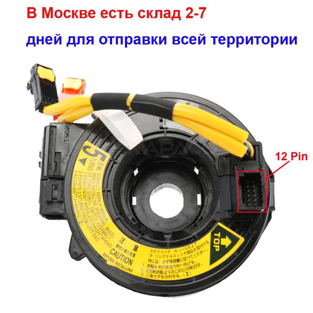 84306-33080, 8430633080, 84306-05050, 84306-02110, 84306-50180 SPRG Cable para Toyota 4 Runner Sienna Camry Scion tC xA xB