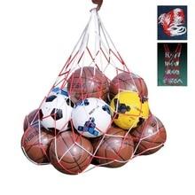 Sports de plein air Football Net 10 balles transporter filet sac Portable Football balles filet sac école gymnase tissage artificiel