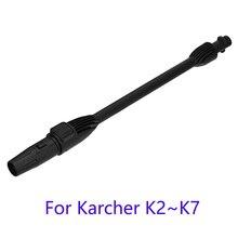 """FUNTECK 19 """"Bayonet Spray Wand с регулируемым соплом для Karcher K2 K7 электрические мойки высокого давления 2320 PSI"""