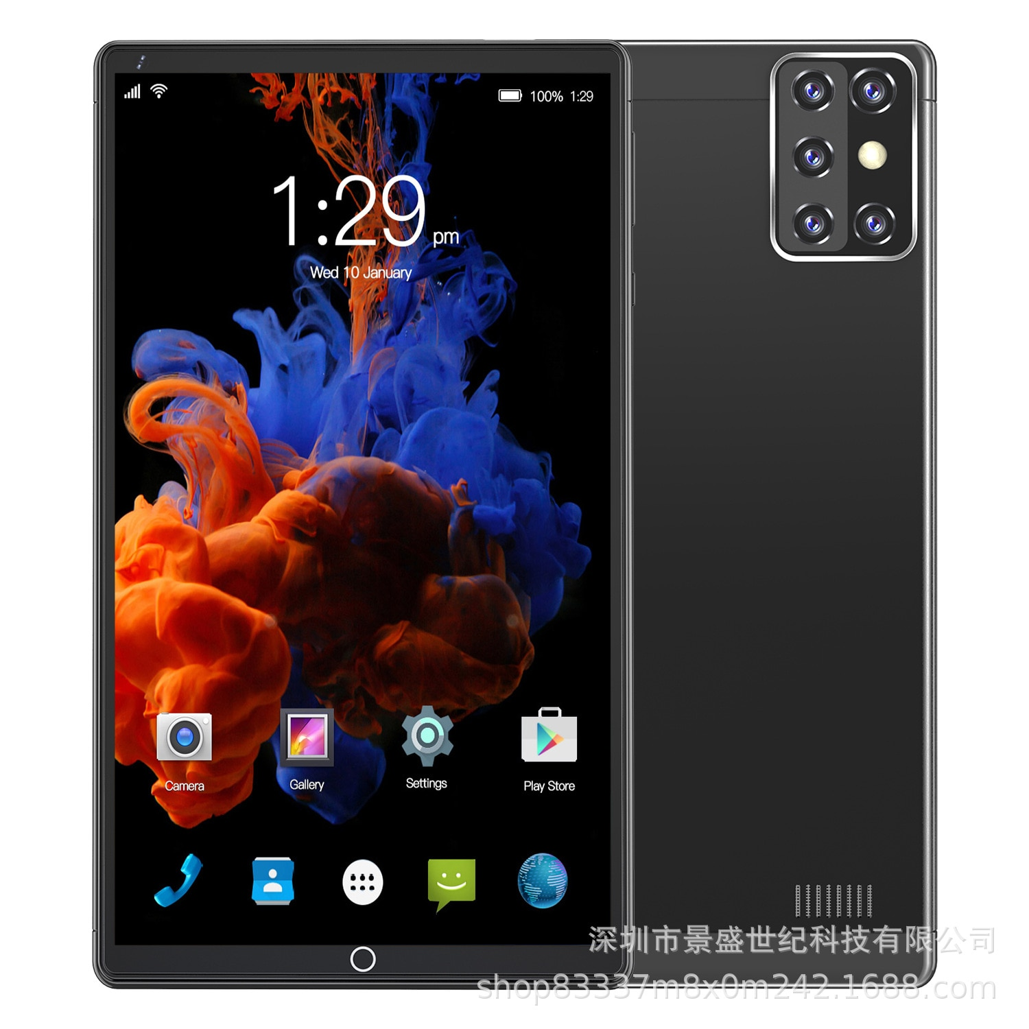 8-inch 2020 new tablet supports multi-language dual card dual standby mobile phone tablet enlarge