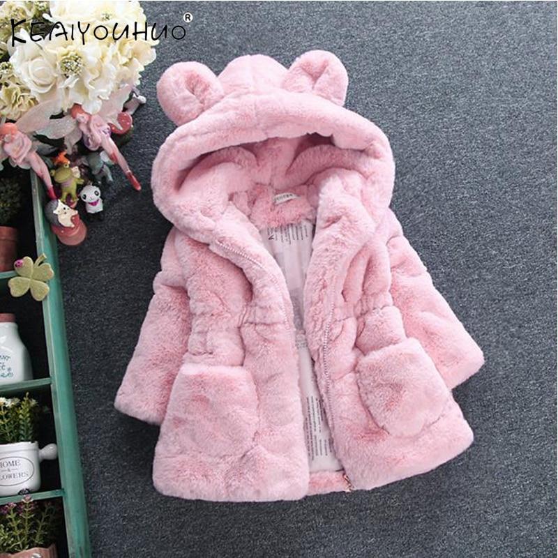 Niños prendas de vestir exteriores 2020 chaquetas de invierno para niñas cálido con capucha de los niños de manga larga ropa de bebé niñas abrigo 2 3 4 5 6 7 8 años rosa