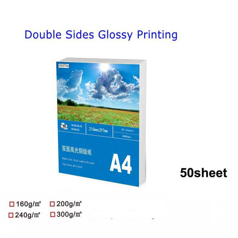 High quality 50 A4 Sheets double sided High Glossy Photo gloss  For Inkjet Printer Photo  white card Paper Coated paper