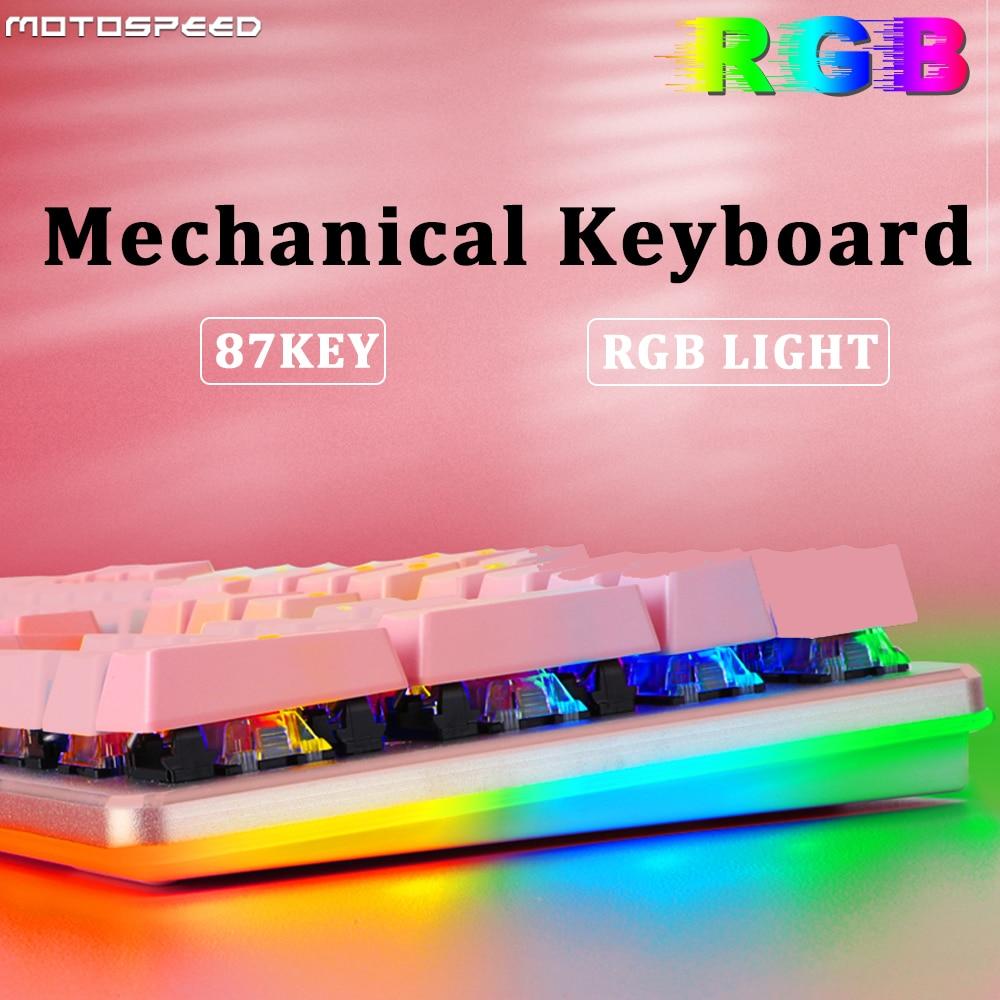 Motospeed-لوحة مفاتيح ألعاب ميكانيكية أصلية CK82 ، مع كابل USB ، 87 مفتاحًا ، مفتاح أزرق وأحمر ، لأجهزة الكمبيوتر المحمول ، RGB ، العبرية الروسية