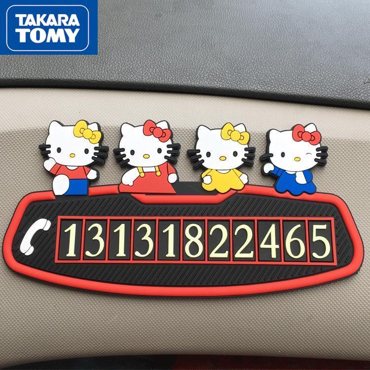 TAKARA TOMY модная Милая парковочная Автомобильная светящаяся мультяшная Временная парковочная карта телефон контактная карта