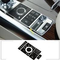for 2015 2016range rover vogue center console mode adjustment button button stickers aluminum alloy auto parts