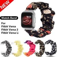 Резинки эластичные для Fitbit Versa женские мягкие тканые ремешки для отдыха Сменные эластичные тканевые ленты для Versa 2/Versa Lite