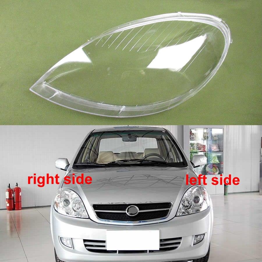 Para lifan 520 2006 2007 2008 2009 abajur transparente máscara da lâmpada frente farol capa escudo lente de vidro