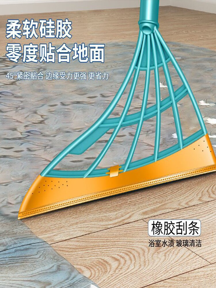Korean Black Technology Super Broom Magic Wiper Mop Dual-Use Silicone Multi-Functional Household Wet And Dry Artifact enlarge