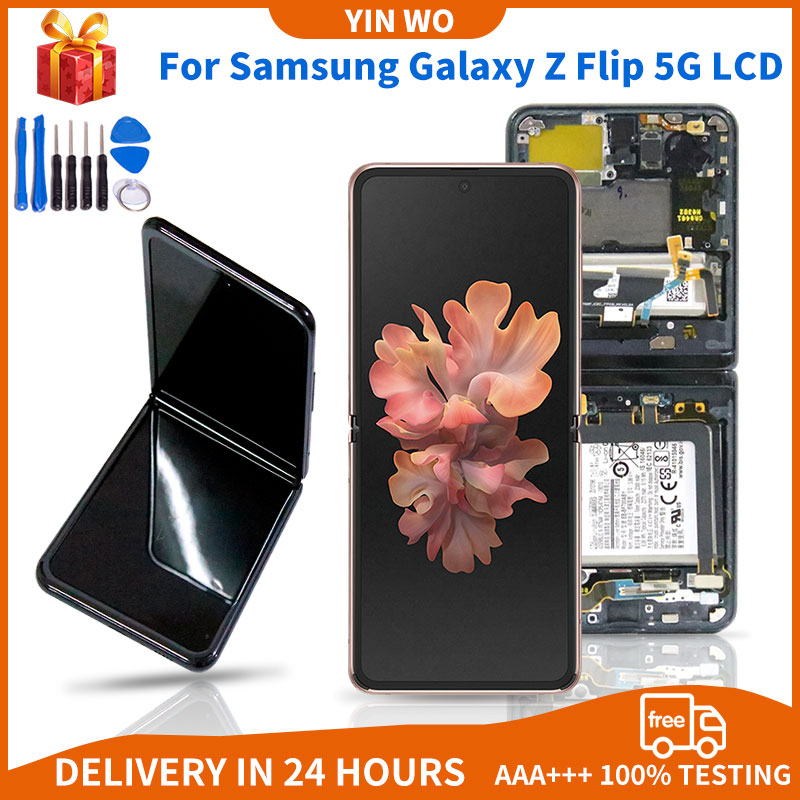SM-F707 100% اختبار الألواح الأصلية لسامسونج غالاكسي Z الوجه 5G شاشة LCD تعمل باللمس محول الأرقام الجمعية بدون بطارية