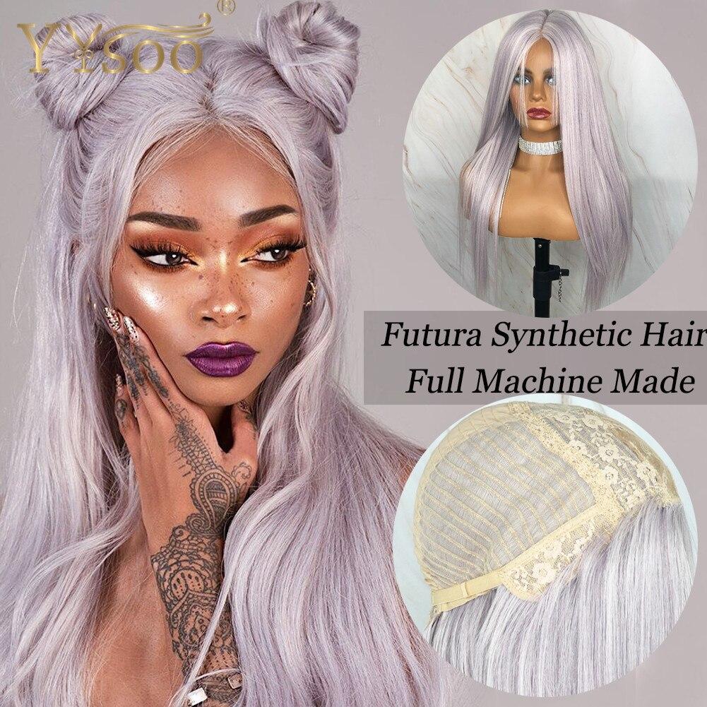 YYsoo طويل حريري مستقيم اليابان فوتورا الشعر آلة كاملة صنع الباروكات للنساء الأرجواني تسليط الضوء الأبيض شعر مستعار اصطناعي لينة وسلس