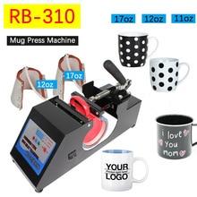 Máquina de prensado Digital de taza ligera 3 en 1, máquina de prensado en caliente, impresora de sublimación de 11oz/12oz/17oz, máquina de impresión de taza