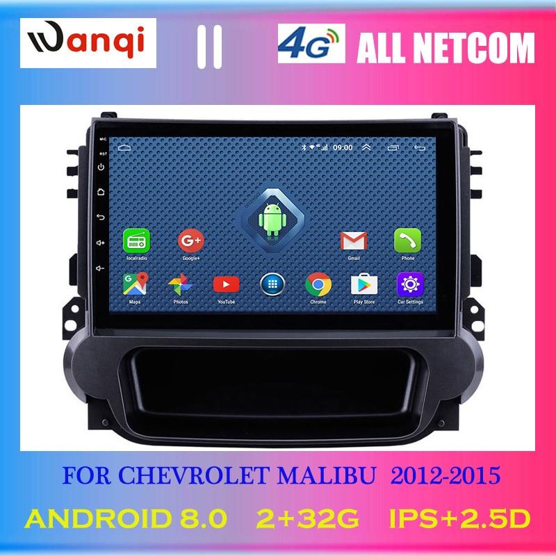 4G Lte todos Netcom 9 pulgadas Android 8,0 Radio GPS sistema de navegación para Chevrolet Malibú 2012-2015 bluetooth USB WIFI