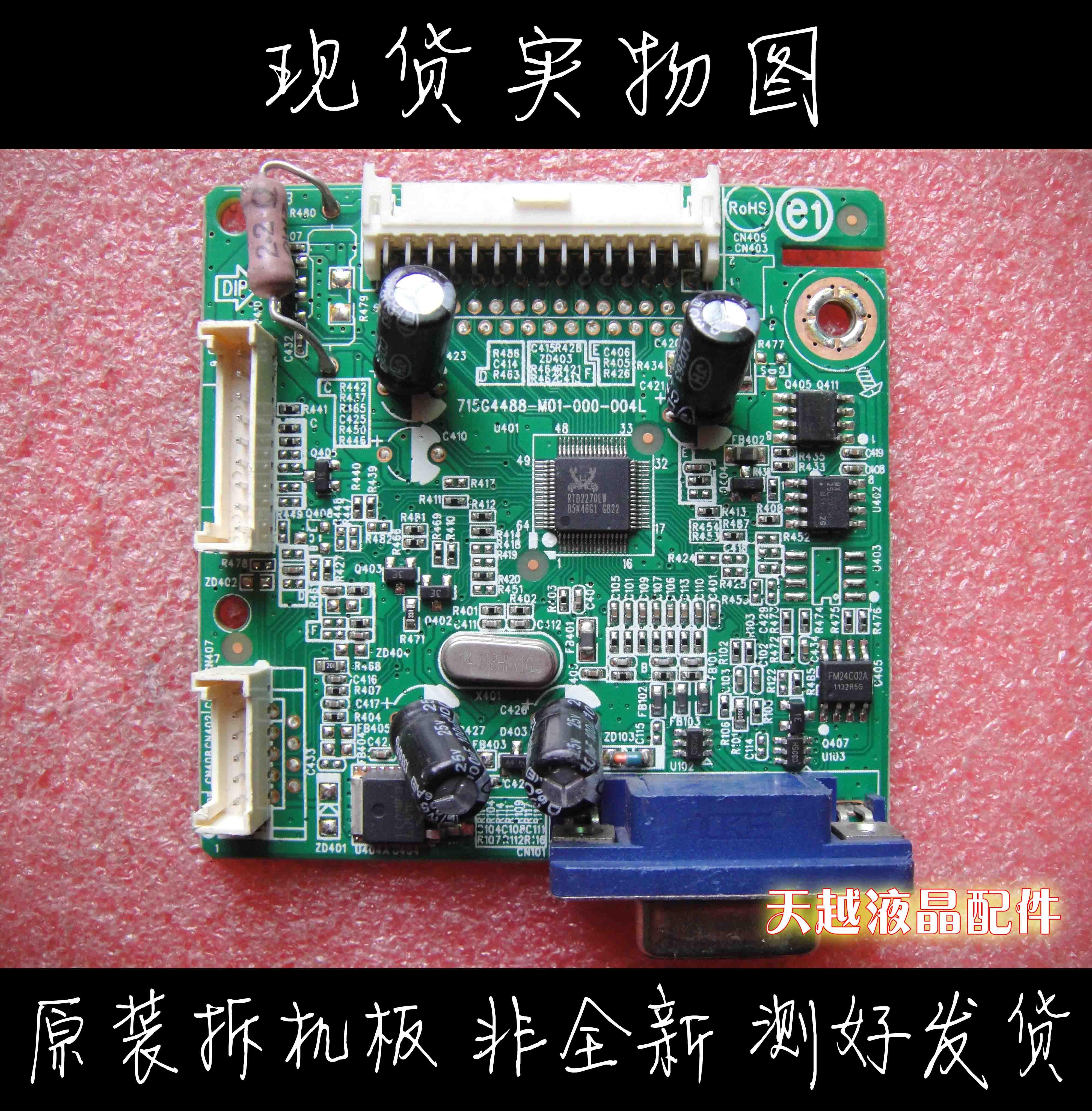 Placa base Original Envision H919wn + placa base T915s 715g4488-m01-000-004l