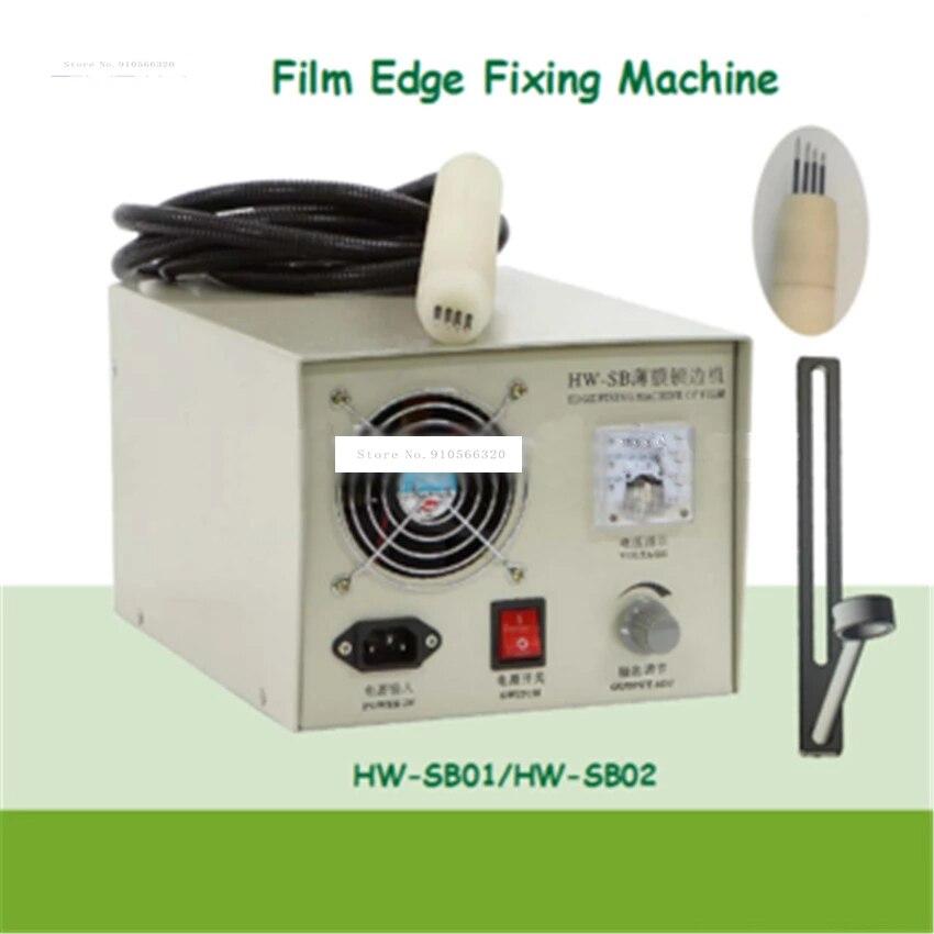 HW-SB01 ماكينة تثبيت حافة رأس واحدة من فيلم ، 650-1500 مللي متر فيلم ماكينة تثبيت العرض ، فيلم ماكينات النفخ وغيرها من فيلم تثبيت