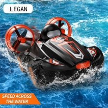 2 IN 1 Amphibious Drift Car Children's amphibious remote control racing boy remote control stunt car