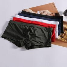 Men Ice Silk Smooth Breathable Boxers Bulge Pouch Shorts Underpants Underwear Mannen Ondergoed Short