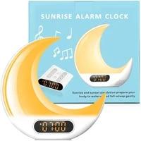 digital led wake up night light touch sensor bedside lamp sunrise alarm moon new