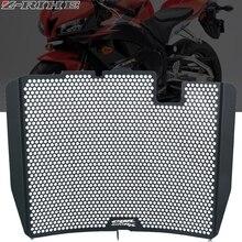 دراجة نارية شبكة المبرد الحرس حامي غطاء لهوندا CBR600RR CBR 600RR CBR 600 RR 2007 2008 2009 2010 2011 2012 2013-2016