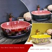 european style ceramic washbasin oval bathroom sink household art basin simple and fashionable mouthwash basin aisle spout basin