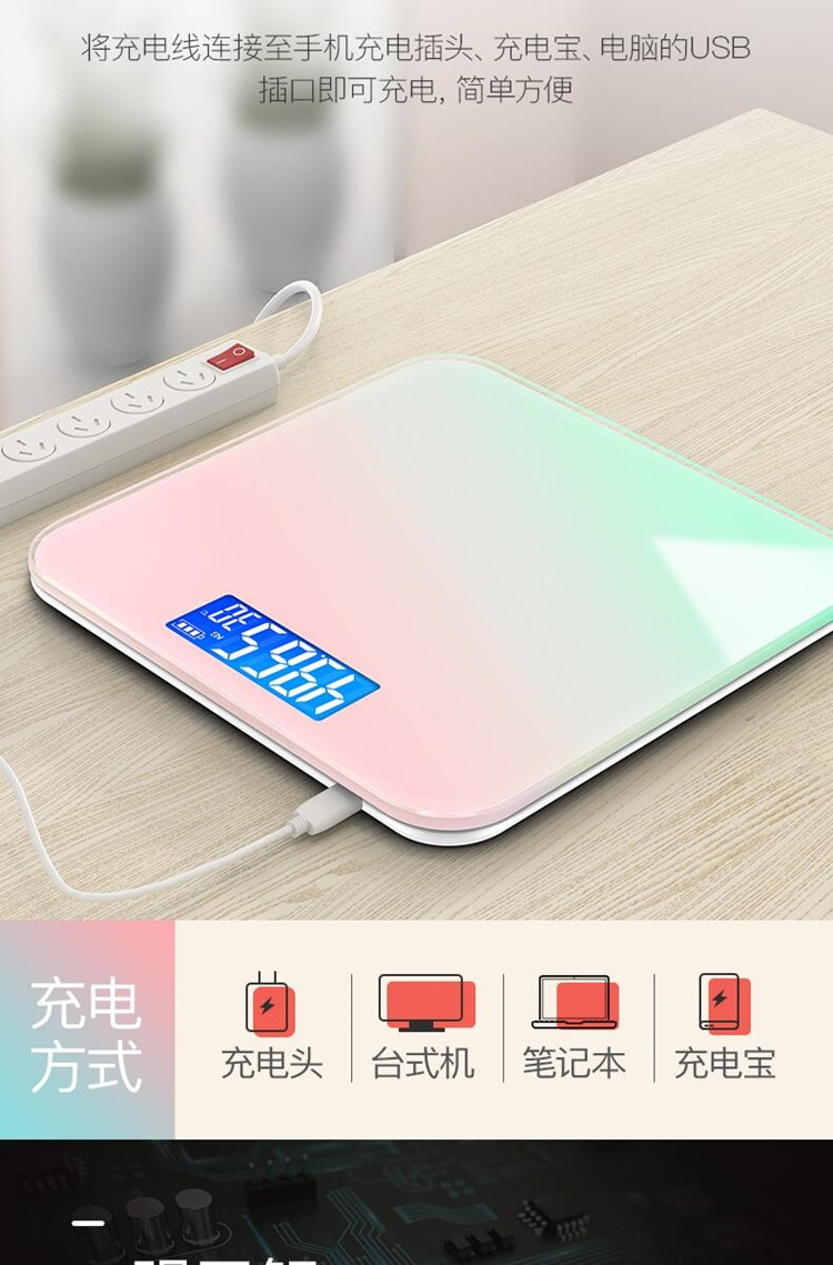 Electronic Precision Scale Glass Body Fat Usb Weight Scale Bathroom Kitchen Bilancia Pesapersone Household Products DI50TZC enlarge