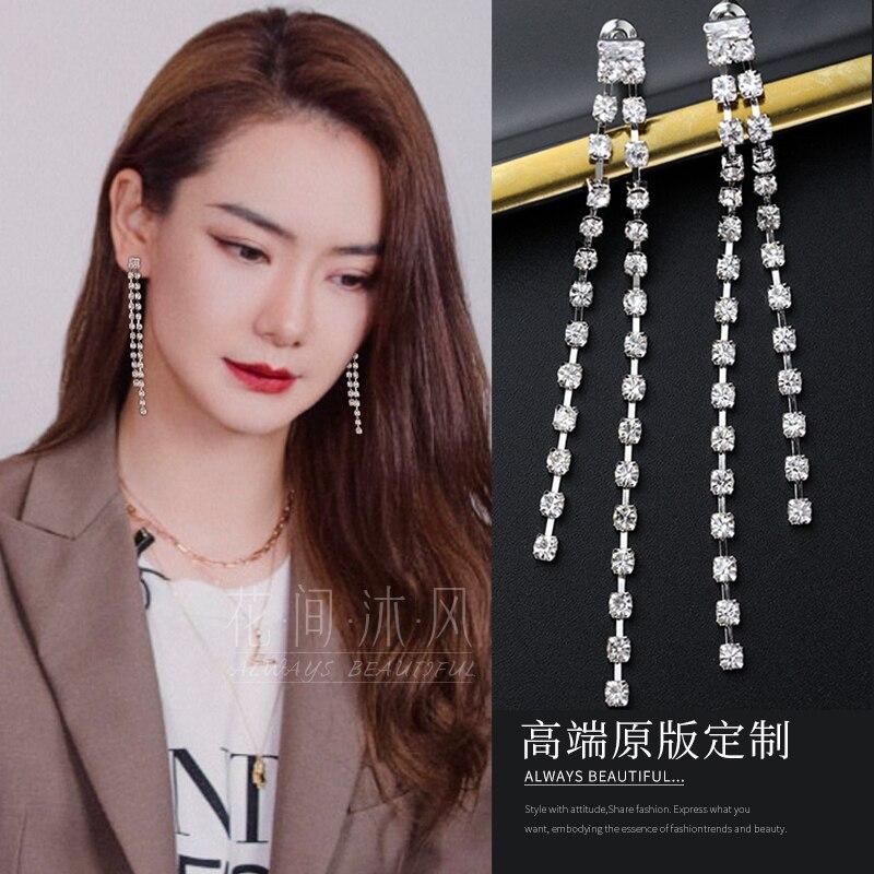 Qi Wei Same Product Tassel Earrings Rhinestone High Quality Zircon Double Chain Earrings Ear Studs A