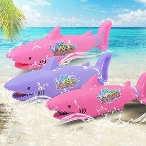 Outdoor Fun Summer Pulling type Water Spray Toys Shark Shape Swim Sprayer Toy For Kids Children Beach Water Guns Water Shooter