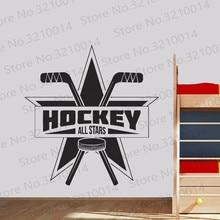Hockey équipe vinyle autocollant Hockey sur glace mur décalcomanie enfants chambre Hockey Logo mur Art décor sport amovible Mural PW588