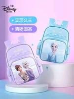 disney frozen school bags for girls elsa anna primary student shoulder backpack grade 1 3 large capacity super light mochilas