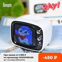 Divoom Tivoo портативный Bluetooth-динамик, умные часы, будильник, творчество, сделай сам через приложение, светодиодный светильник, знак, украшение, у...