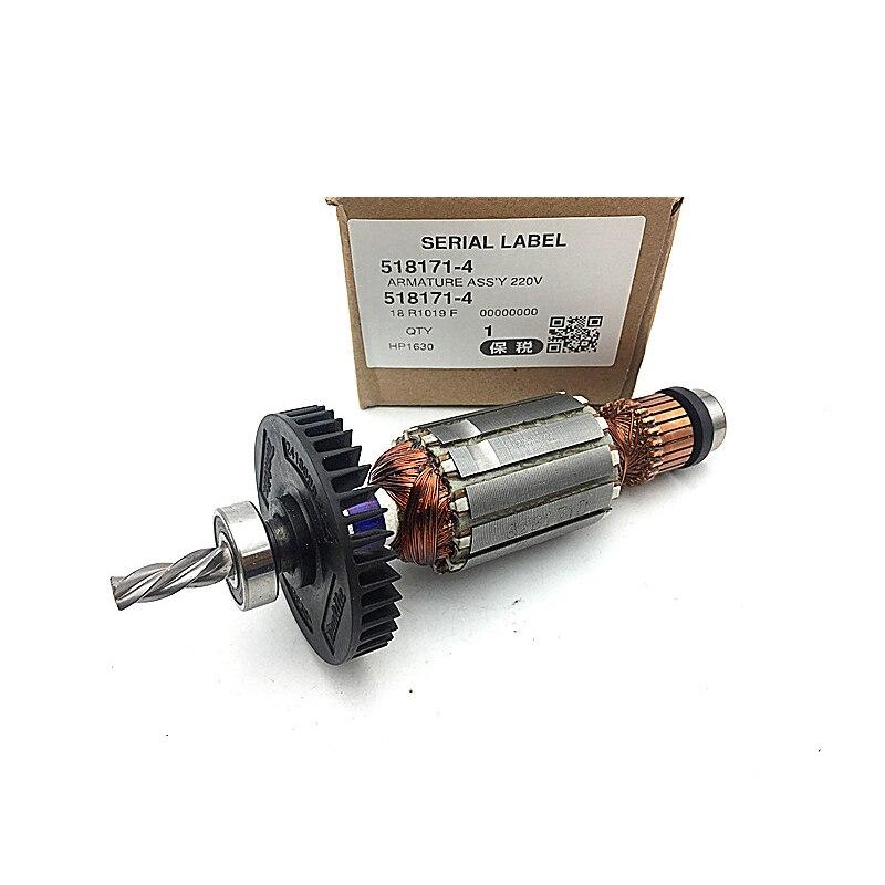 Rotor de Motor de taladro eléctrico AC220-240V para Makita HP1631 HP1631K HP1630 Accesorios