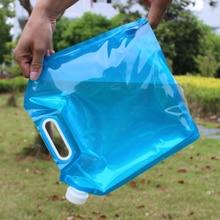 Походные мешки для воды, складной портативный контейнер для питьевой воды, для приготовления пищи, пикника, барбекю, для кемпинга, 5 л/10 л