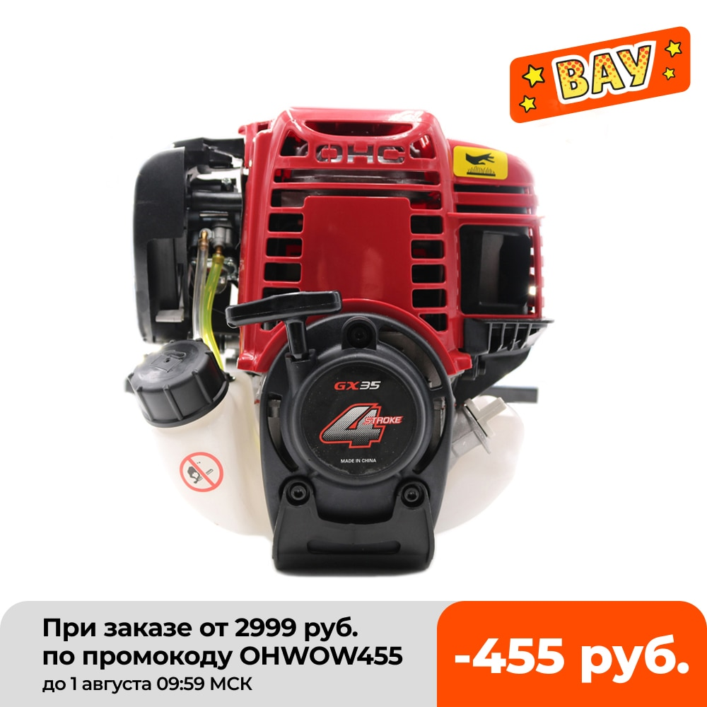 New Aftermarket 4 stroke engine petrol engine 4 stroke Gasoline engine for brush cutter GX35 engine 35.8cc CE Approved