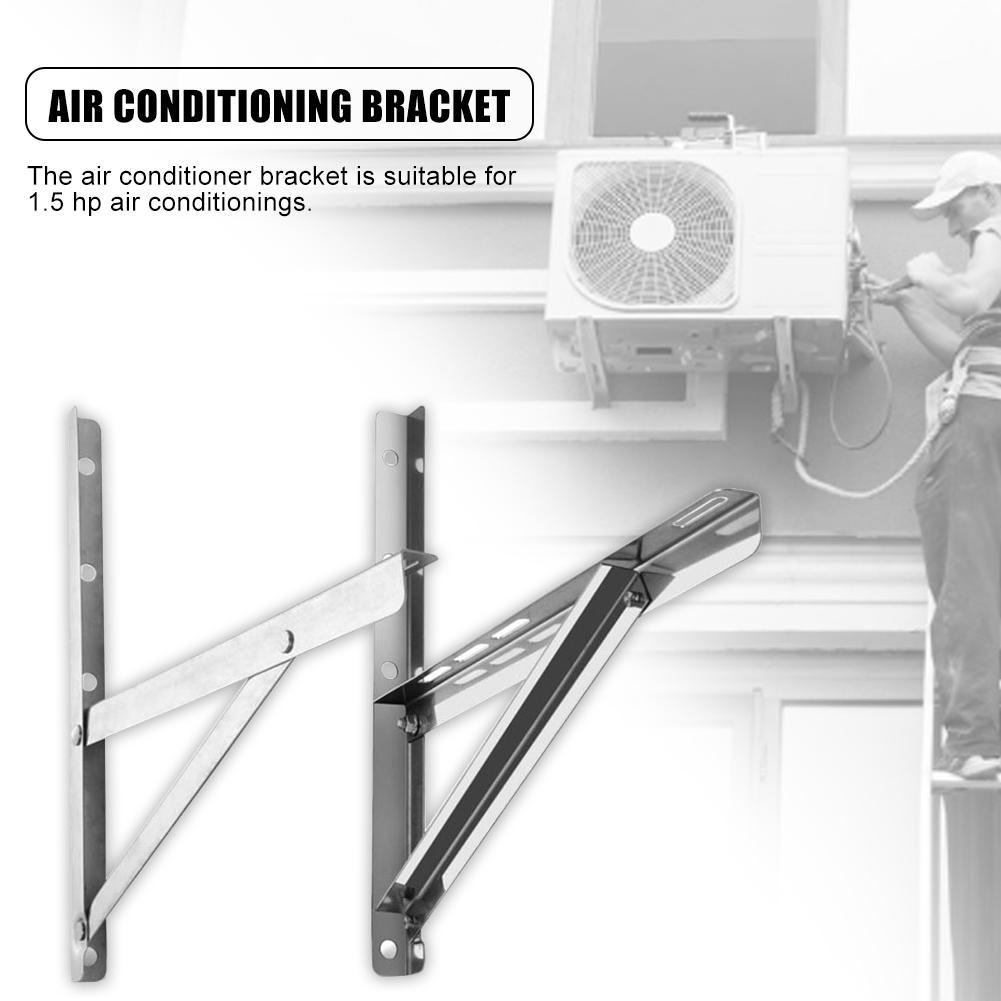 مكيف الهواء الخارجي آلة قوس الفولاذ المقاوم للصدأ الصدأ الحرة الصلبة مكيف الهواء حامل ترايبود تكييف الهواء قوس