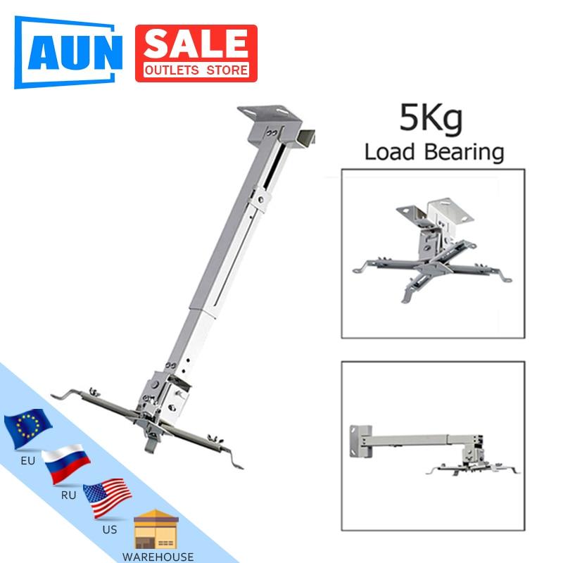 AUN جهاز عرض قابل للتعديل في السقف دعامة تحميل 5 كجم. للوسائط المتعددة الروبوت العارض
