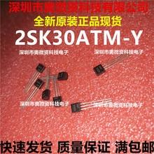 100% Original en Stock nouveau 2SK30ATM-Y 2SK30A-GR K30A K30A-Y MOS TO-92 (20 pièces/lot)