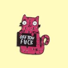 Chat rose tenir un mot conseil émail épingle vous FXXK Badge broche Denim vêtements sac à dos Animal bijoux cadeau pour les amis