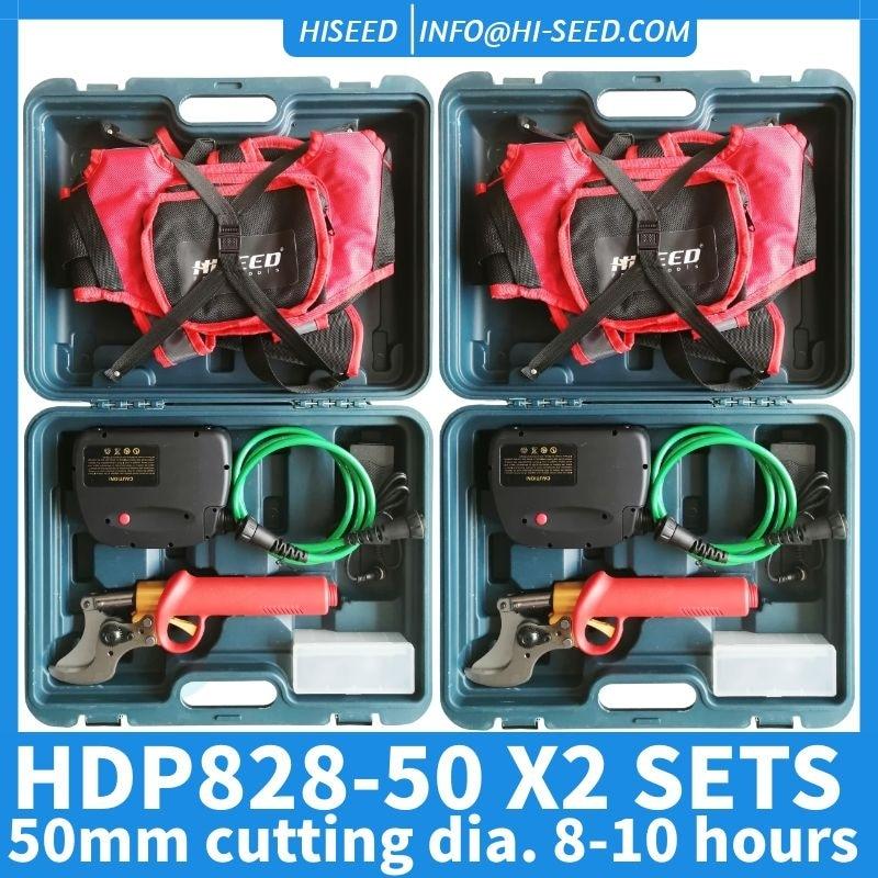 HDP-مقص تقليم كهربائي ، بطارية حديقة ليثيوم عالية الطاقة ، 828-50 × 2 ، 44 فولت ، 4 أمبير ، 50 مللي متر