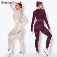 womens seamless mesh sports yoga long sleeve t shirt striped fitness yoga pants set workout high waist elastic leggings
